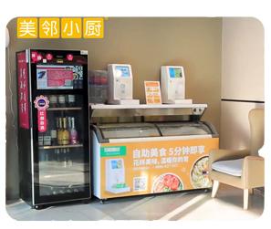 宾馆酒店智能烹饪设备应用场景