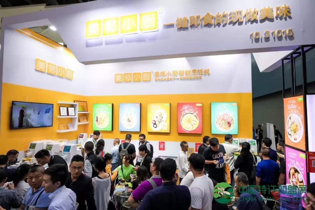 美邻小厨广州展,引领智慧餐饮加盟新潮流