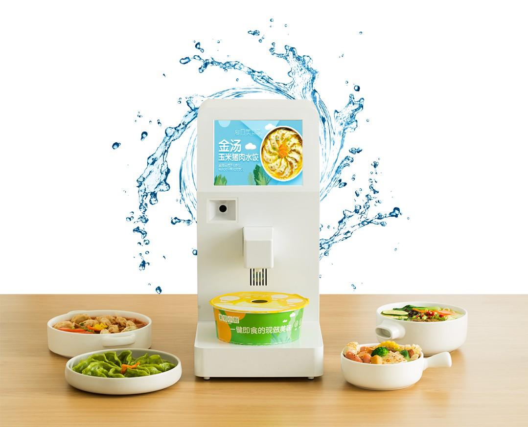美邻小厨——中国智慧餐饮新零售创新品牌