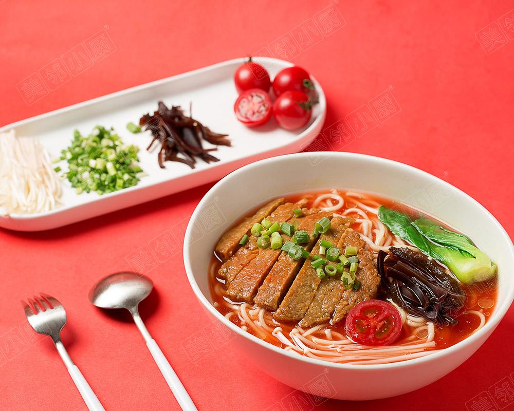 特制番茄汤搭配纯正牛排, 微酸微甜