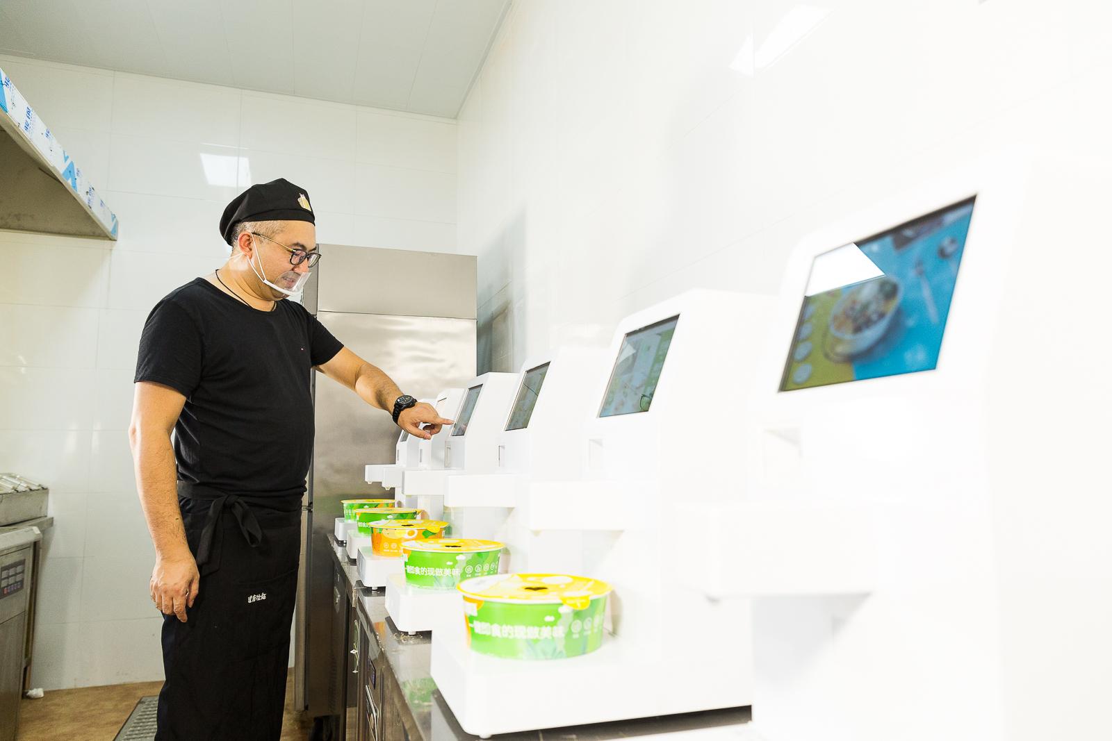 花更少的钱做更好的事业美邻小厨智能烹饪机