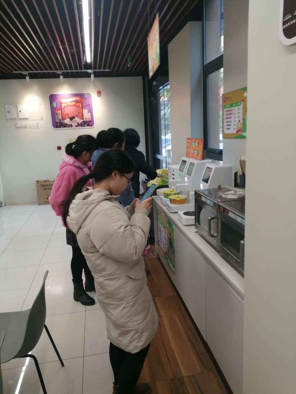 祝贺青岛市美邻小厨智能烹饪机合伙店铺开业!!