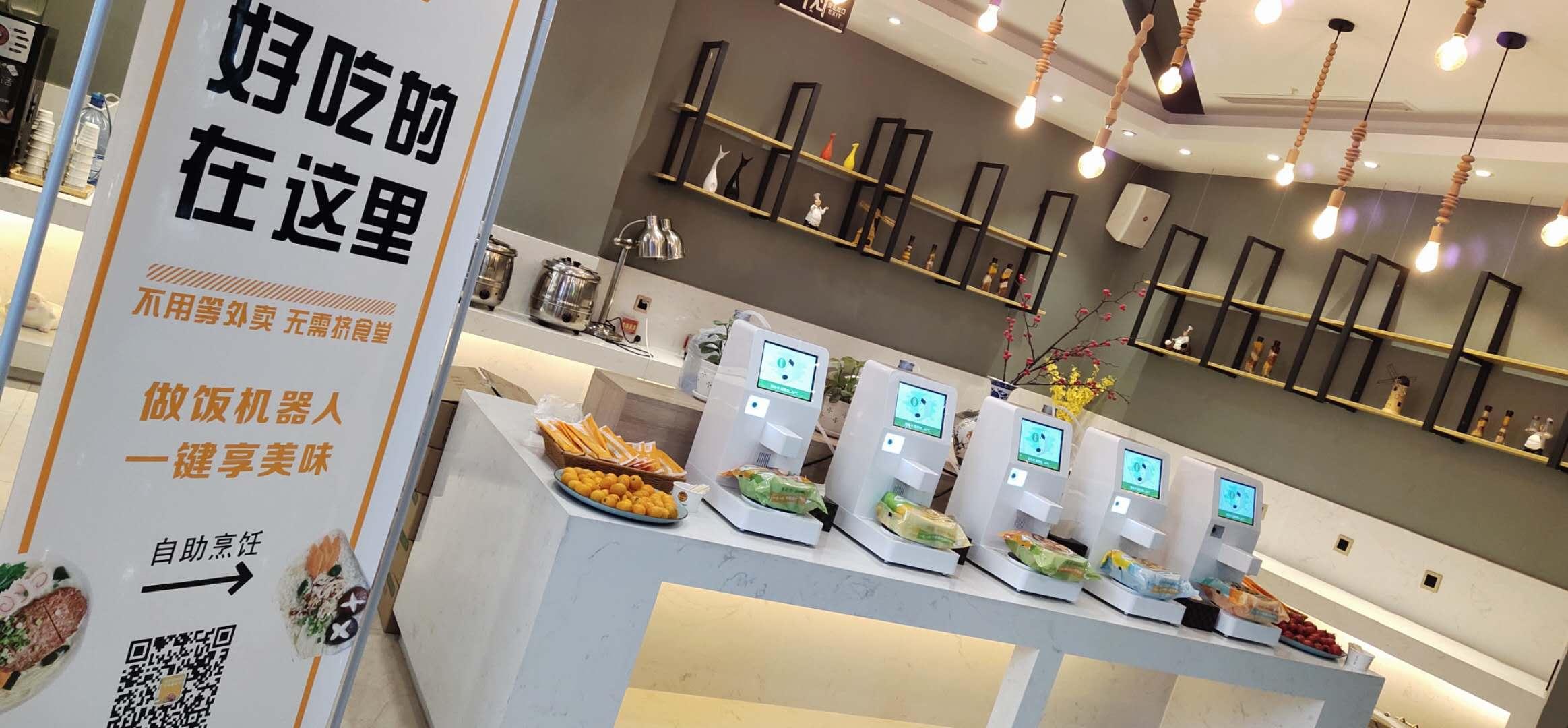 美邻小厨智能烹饪机无人售货机品牌多少钱