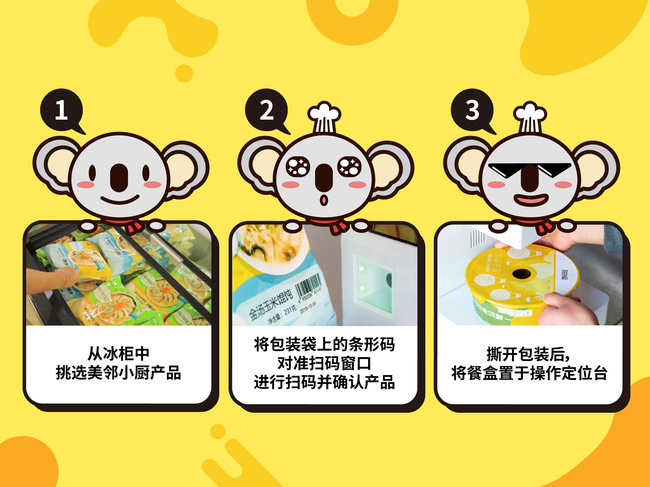 """""""炒菜机器人""""亮相快餐店,1小时可供100人用餐"""