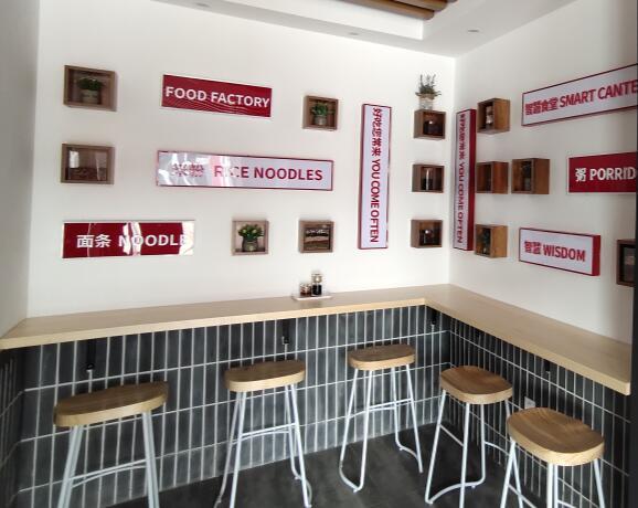 智能餐厅:让你享受非一般的体验