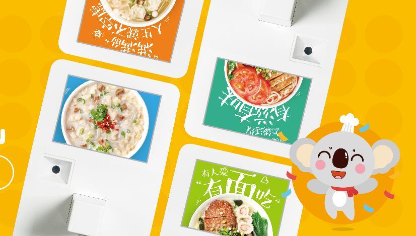 炒菜机器人专宠你的味蕾 享受智能烹饪机的用餐新体验